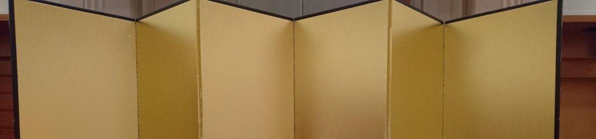 泰山堂 | 金屏風・パーティションの製造・修理・修復